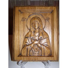Икона резная  -  «Божией Матери «Зворушення» (200*150 мм)