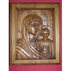 Ікона різьблена - «Божа Матір« Казанська »ручний розпис. (200 * 150 мм)